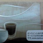 カフェインレスな食生活 睡眠対策