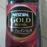 デカフェ インスタントコーヒーという選択肢 おいしい淹れ方